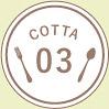 COTTA03